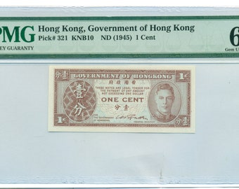 Hong Kong 1945 1 Cent Note (Uniface) Gem Uncirculated 65 EPQ PMG