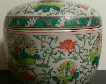 Antique Chinese Doucai Porcelain Jar w/ Lid ( marked )