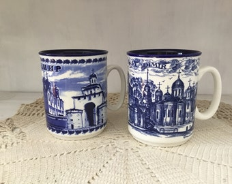Two Russian souvenir coffee mugs, blue and white, Cathedral Square, Sobonaya Square, Vladimir,  made for Russian market