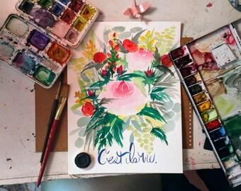 """Pink & Green Bouquet   """"C'est la Vie""""   9""""x12"""""""