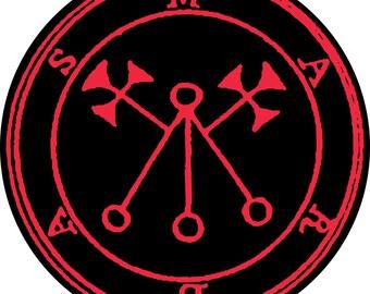 Seal of Marbas - Vinyl Sticker Decal - Full Color - Goetia Occult Magick Demon
