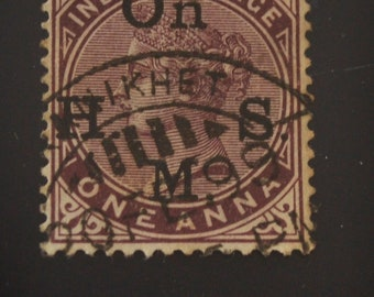 Queen Victoria 1882 Used Postage Stamp