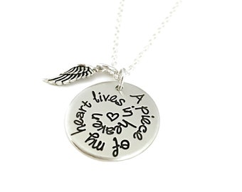 Personalized Memorial Necklace - A Piece of My Heart Lives In Heaven - Spiral Loss Remembrance Miscarriage - Engraved Jewelry