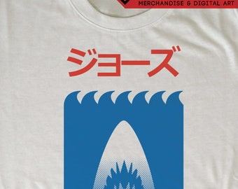 Jaws Japanese Movie Poster T-Shirt - Inspired Steven Spielberg's Jaws and Minimalist Japanese Graphic Design - Tee by Rev-Level