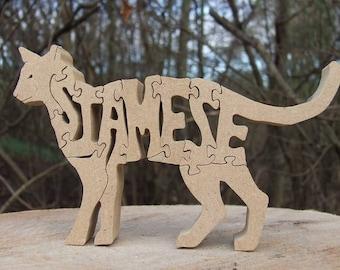 Siamese cat, Siamese cat jigsaw, Siamese cat ornament, Siamese cat puzzle, wooden Siamese cat, Siamese statue, Siamese gift, cat gift,