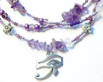 Amethyst Waist Beads, Eye of Horus Amethyst Waist Beads, Purple Belly Chain, Kemet Waist Beads, Egyptian Waist Beads, African Waist Beads