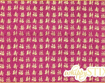 Chinese Writing Fabric By the Yard Fabric, Pink Metallic Gold Chinese Characters Lakehouse 04028, BTY Letters Quilting Material Hard to Find