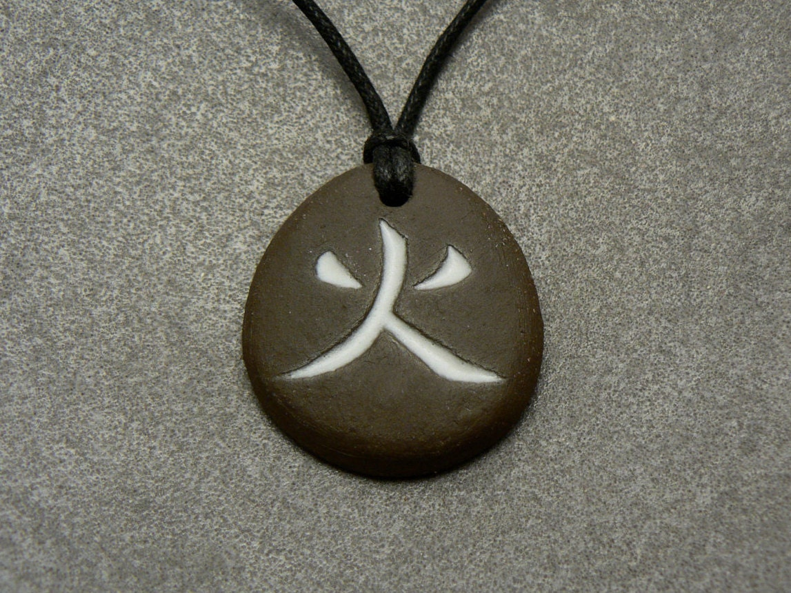 Japanese kanji fire necklace japanese gifts for zoom buycottarizona