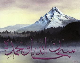 Print of original painting - Subhanallah Mountain-  islamic art by Leila Mansoor