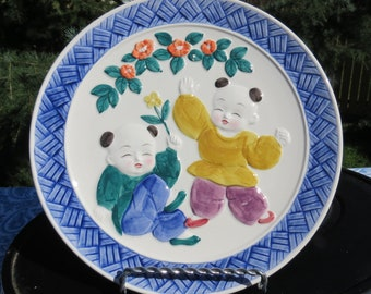 Plate Takahashi Two Boys