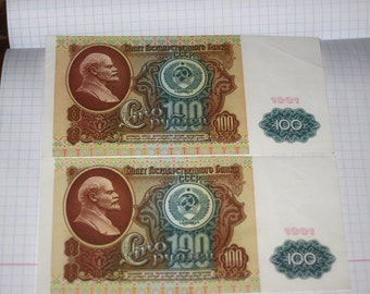 Soviet Bank Notes, Vintage Currency, Soviet Bills, Banknote Lot, Collectible BankNotes, Uncirculated Condition.