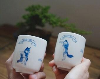 Wolf Tea Gift Box / Joyful Moments - Wolves Tea Cup Pair
