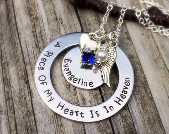 A Piece Of My Heart Is In Heaven Remembrance Necklace, Hand Stamped Memorial Jewelry, Loss Of Loved One Sympathy Gift, Mom Dad Husband Child
