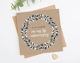 Husband 1st Wedding Anniversary Card