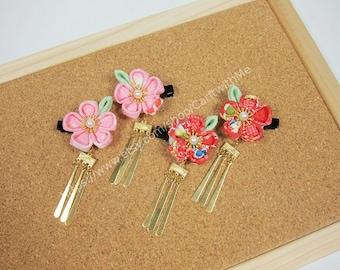 Japanese Tsumami Kanzashi Flower Hair Clip Kids Children Adult / Kimono Accessories / Fabric Flower / Geisha #101