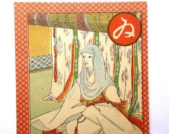 Vintage Japanese Game Card - Karuta - Women Cards - Japanese Card Hojo Masako Karuta Set 3 From 1937