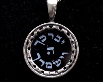 Lord Bless You And Keep You Pendant Sterling Silver 925