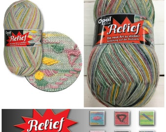 Sockyarn Opal Relief the new way of 3D knitting in pastel pink grey green purple yellow colours 100g 425m per ball Opal #9490