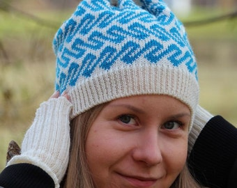 Warm Woolen Winter Hat, Traditional Ancient Viking Age Fair Isle Beanie, Customized Beanie, Gift for Her, Unique Gift, Card Weaving, EWB