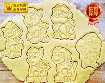 4 Paw patrol cookie cutter, boys birthday party theme, Party favor, Marshall, Rubble, Chase, Zuma, Rocky, Skye, Euerest