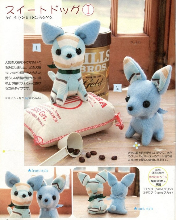 Chihuahua Dog Plush Sewing Pattern And Step By Step Tutorial