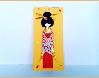 To offer * fabric Origami Geisha art card and paper