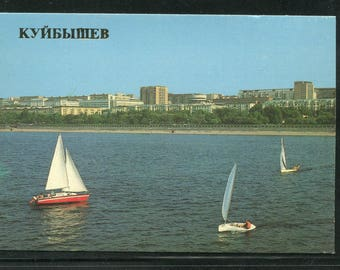 Russian Vintage Postcards  / 1 Unused Postcard Russia/View From The Volga River