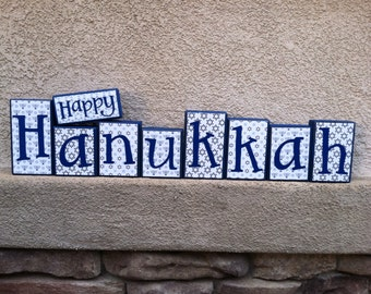 Hanukkah blocks - white