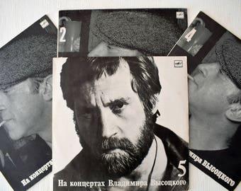 4 Vinyl Records Soviet Vintage Vladimir Vysotsky Set of 4 vinyl records Made in USSR