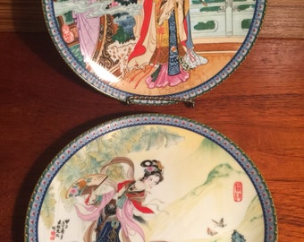 Vintage Japanese Chinoiserie Imperial Jingdezhen Porcelain Hand Painted Plates Featuring Royal Geisha's Detailed Ornate Rims and Signed Seal