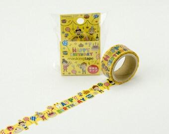 Washi Tape - Happy Birthday - Die-cut Washi Tape, Masking Tape, Japanese Washi Tape