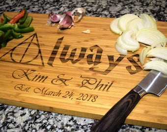 Harry Potter - Always - Custom Engraved Cutting Board - Personalized - Wedding - Engagement - Gift - Anniversary