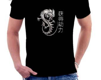 获得动力 - T-shirt black man Get the Power Tshirt - have the power - gift idea China • 015