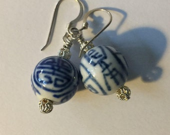 Custom Made Sterling Silver Blue and White Bead Earrings - AB