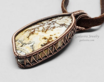 Copper and Australian Crazy Lace Agate Necklace Pendant - CLEARANCE