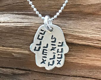 Hamsa Necklace with or without Birthstone - Hebrew or English Blessings - Bat-Mitzvah, Hanukkah,Good Luck Gift  -Judaica Jewelry