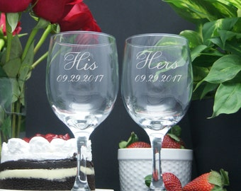 Custom Engraved Wine Glasses - His and Hers / Set of 2 / Add Your Name or Date / Personalized Wedding Glasses / Anniversary : Wedding Gift