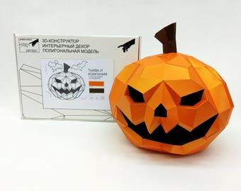 "PUMPKIN ""HALLOWEEN"" 