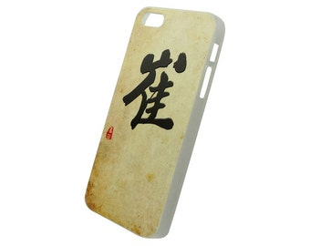 Chinese Calligraphy Surname Cui Chui Hard Case for iPhone SE 5s 5 4s 4