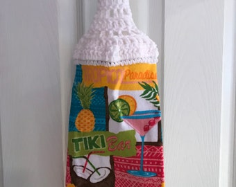 Beach Party Hanging Kitchen Towel