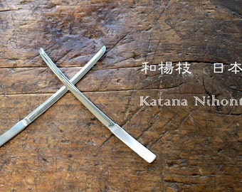 和楊枝 Toothpick of Japanese sword