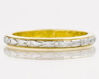 "Antique Wedding Band - Antique 18k Two-Tone Engraved ""1927"" Wedding Band"