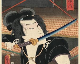 Japanese Art. Samurai Woodblock Reproductions: Samurai Swordsman by Utagawa Kunisada c. 1848. Fine Art Print