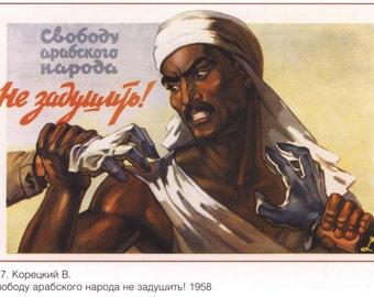 Communism, Propaganda poster, Soviet, Poster, Soviet poster, Wall decor, Propaganda, USSR, Russian, Lenin, Posters, Stalin, Russia, 584