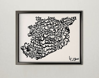 Syria Arabic Calligraphy Art Drawing Decor (Free Syria)