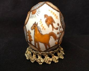 Romanian Egg