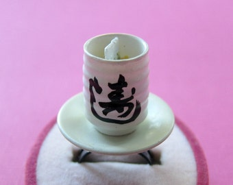 Japanese Green Tea Cup Ring