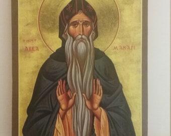 Macarius the Great