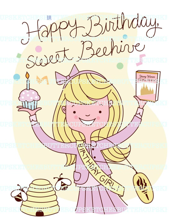 Lds Young Women Birthday Cards And Young Women Emblems