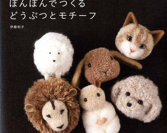 Cute Pom Pom ANIMALS and Motifs - Japanese Craft Book MM